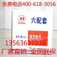 潍坊4100发动机四配套活塞散热器如何选择/1078