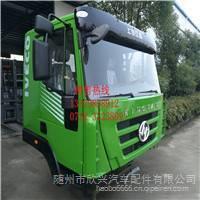 北京新款金刚M500驾驶室厂家驾驶室总成价格/8