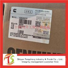 福田戴姆勒卡车康明斯ISF3.8发动机总成油底壳 /5302027