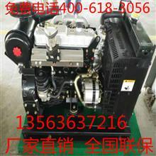 玉柴30KW车用发电机供货商/1078