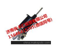 1602300-Q821一汽解放大威离合器助力器/1602300-Q821