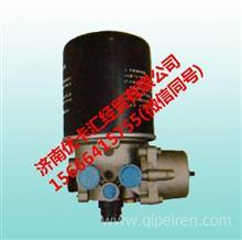 4324101020威伯科空气干燥器/4324101020