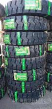 矿用轮胎12.00R20/12.00R20-PA886