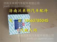 530-1005012a玉柴4E曲轴止推瓦 /530-1005012a