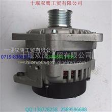 供应适用于康明斯5266389发电机/ c5266389