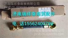 5801290892红岩杰狮上菲红发动机空气压缩机出水管 /5801290892