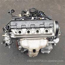 供应本田进口思域 ES7 ES5 D17A D16V R18A 发动机裸机