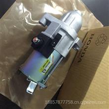 供应本田起动机马达(启动马达)  31200R41Q51 本田 雅阁   2.4L /思域思铂睿XR-VCR-V飞度雅阁配件
