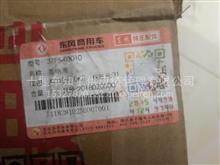 东风天锦145蓄电池总成/37F5-03010