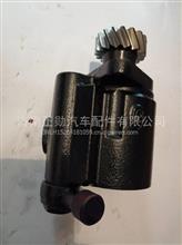大连液压件 陕汽德龙 助力泵/DZ9100130045