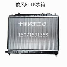东风新能源俊风E11K水箱东风俊风配件俊风纯电动车配件供应/1301010-E11KD001