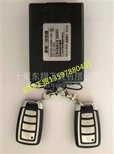 东风超龙客车东风超龙校车乘客门遥控器遥控门锁控制器12v-24v/12v-24v