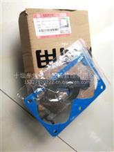 东风天龙旗舰雷诺双缸空压机小维修包/3509LN-WX01