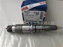 供应原装小松PC200-8/300-8点喷康明斯发动机QSB6.7喷油器/喷油嘴/3976372 0445120231