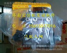 博世BOSCH电喷共轨泵高压油泵/612600080674