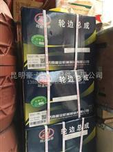 中国重汽豪沃轻卡原厂配件轮边总成/各种型号