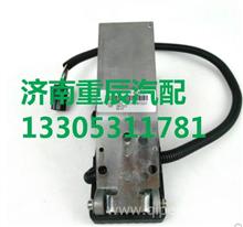 潍柴福田欧曼潍柴天然气LNG油门踏板电子油门踏板/351563