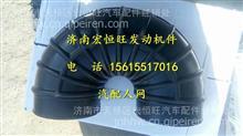 潍柴WP10H增压器进气管/611600110198