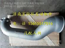潍柴中冷器进气管/612630120018