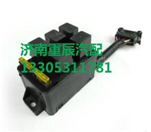 DZ95189711050陕汽德龙尿素泵继电器/DZ95189711050