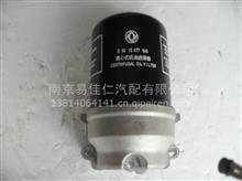 滤清器带支架组件/D5010477645