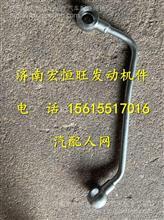 潍柴双缸空压机机油管/612630030037