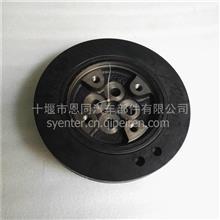 供应东风天龙康明斯ISBE ISDE发动机曲轴皮带轮/扭振减振器/C4940755