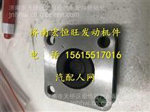 潍柴WP13发动机飞轮壳齿轮室加机油口盖/1000649736   1000649752