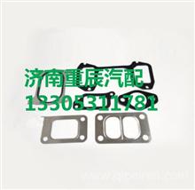 大柴道依茨发动机进气垫排气垫增压器接口垫/潍柴重汽SCR后处理配件