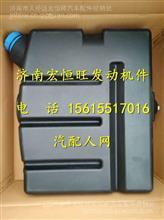 重汽国四SCR系统尿素箱车用尿素罐/WG9925565002