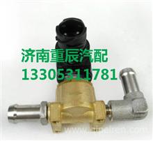 解放尿素泵加热电磁阀总成/3754010-57A/B