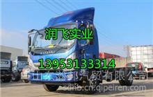 福田萨普 驾驶室总成发动机变速箱车架大梁汽车全车配件/13396446715     L15