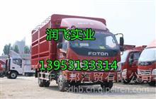 福田传奇 驾驶室总成发动机变速箱车架大梁汽车全车配件/13396446715     L16