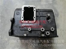 1700FT2-025 变速箱壳体 东风天锦配件 东风天龙配件/变速箱总成大全