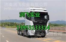 江铃NHR单排/双排 驾驶室总成发动机变速箱车架大梁汽车全车配件/13370577382   L8