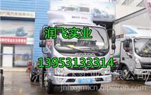 福田奥铃皮卡 驾驶室总成发动机变速箱车架大梁汽车全车配件/13953133314   L20