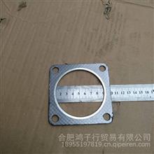 JAC江淮格尔发排气管接口垫密封垫1203013N3QZ/格尔发原厂配件批发零售价格