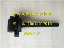 重汽曼MT07发动机点火线圈胶套/082V10102-0004