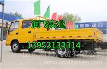 福田风景快运 驾驶室总成发动机变速箱车架大梁汽车全车配件/13396446715     L18