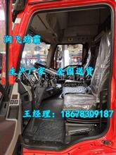 解放虎VH的单排驾驶室总成 原厂驾驶室批发 排半驾驶室壳体生产/18678309187