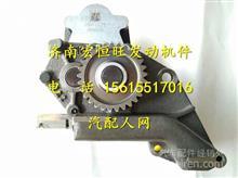 潍柴动力机油泵总成/61500070021A