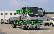 福田风景爱尔法 驾驶室总成发动机变速箱车架大梁汽车全车配件/13953133314   L17