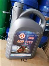东风旗舰采埃孚变速箱专用油(采埃浮-ZF)/AMT/DFCV-HDT31-4L