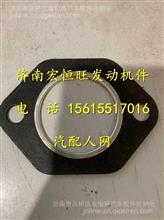 潍柴WD615排气管垫片/61560110242