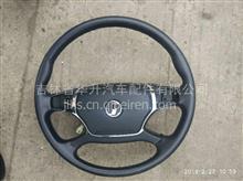 陕汽德龙X3000原厂多功能方向盘/DZ97189460520