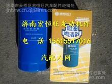 潍柴动力柴油滤芯燃油滤清器/612600081334