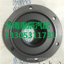 VG1500029036A重汽杭发工程机械船机风扇轮毂总成/VG1500029036A