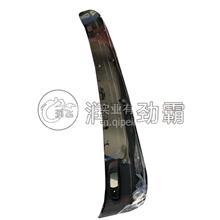 解放JH6驾驶室遮阳罩总成 解放JH6遮阳罩批发 原厂遮阳罩生产厂家/18678309187