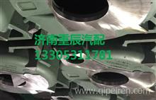 HG1500010078重汽杭发工程机械飞轮壳/HG1500010078