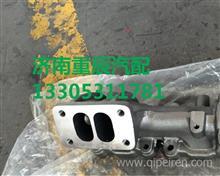 081V08102-0209重汽曼MC07三四缸排气歧管/081V08102-0209